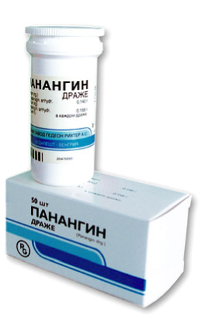 RUSSIAN MEDICATIONS LIST | Mosvitality